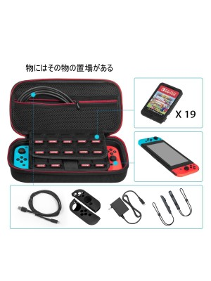 Nintendo Switch Case - Younik Nintendo Case Improvement Version Large Capacity Storage Protective Pouch Game Card 19 Cards Official AC Adapter Nintendo Switch Accessory Storage  with Nintendo Switch Extension Cable